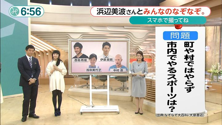 shono20151113_22.jpg