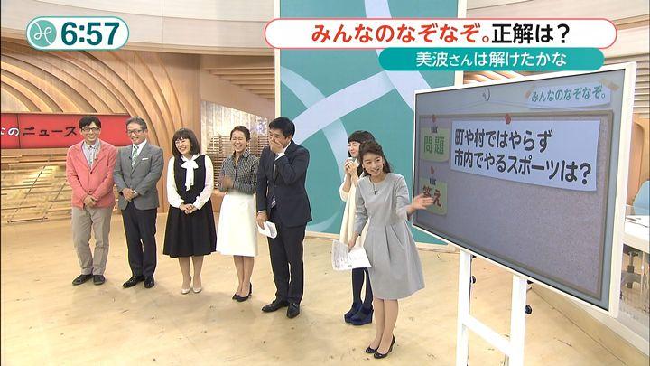 shono20151113_23.jpg