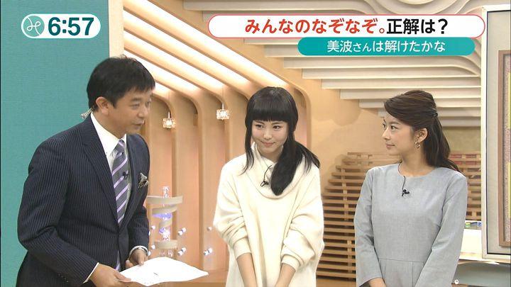 shono20151113_24.jpg