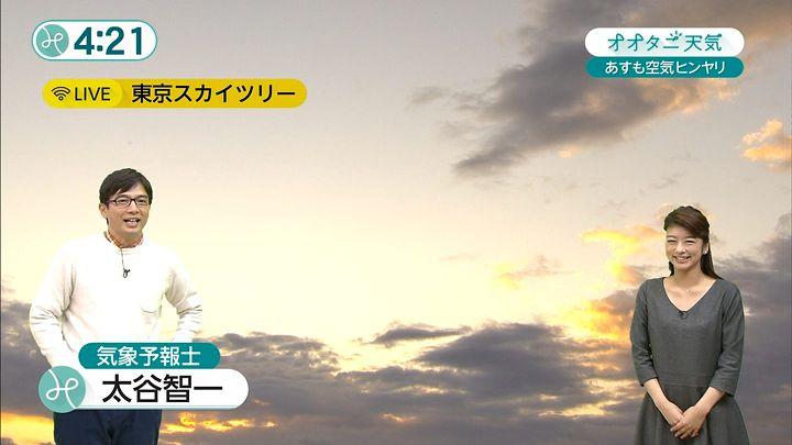 shono20151119_04.jpg