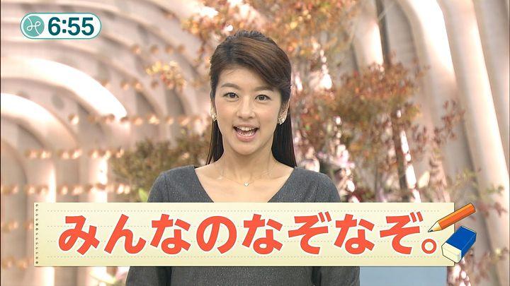 shono20151119_16.jpg