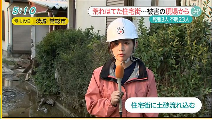 takeuchi20150911_13.jpg