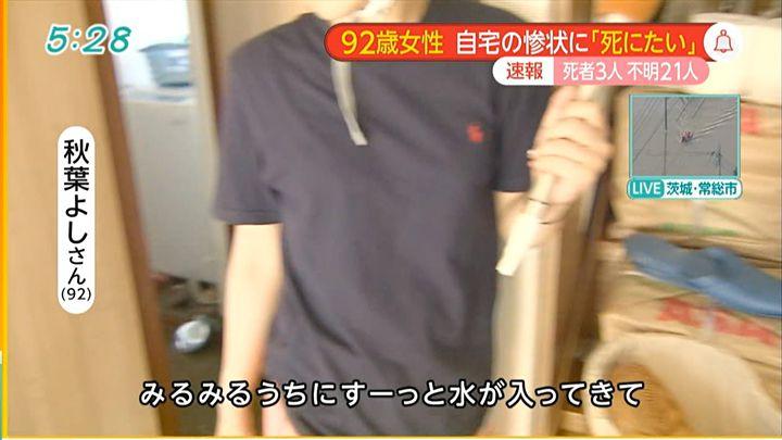 takeuchi20150911_17.jpg