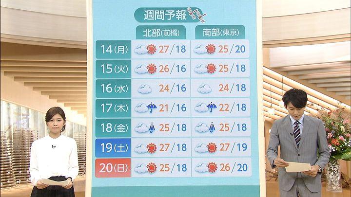 takeuchi20150913_10.jpg
