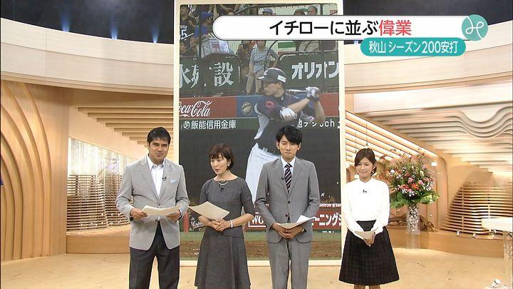 takeuchi20150913_13.jpg