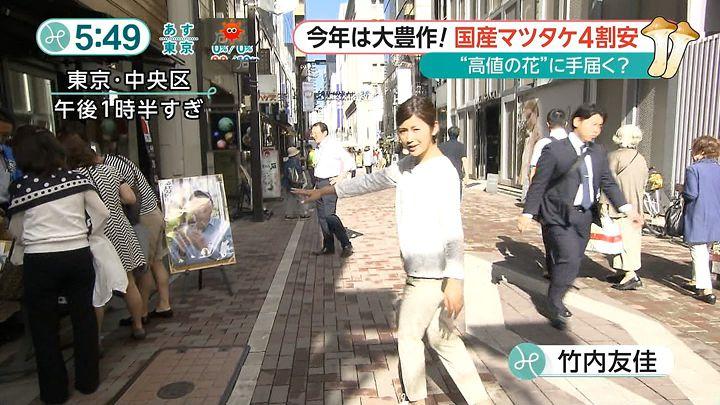 takeuchi20151002_01.jpg