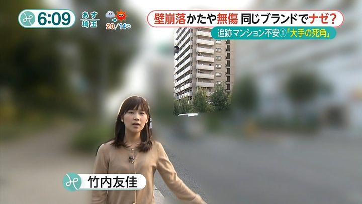 takeuchi20151020_01.jpg