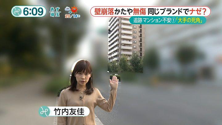 takeuchi20151020_02.jpg