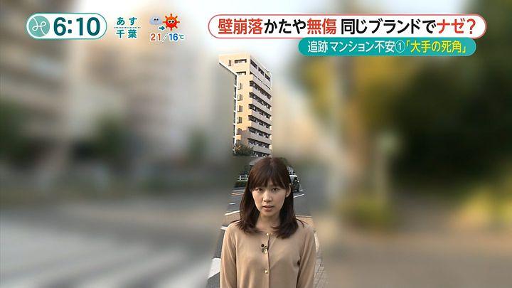 takeuchi20151020_04.jpg
