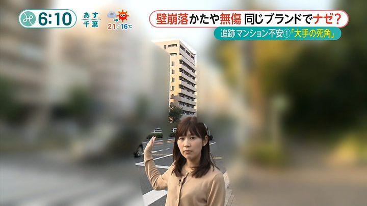 takeuchi20151020_05.jpg