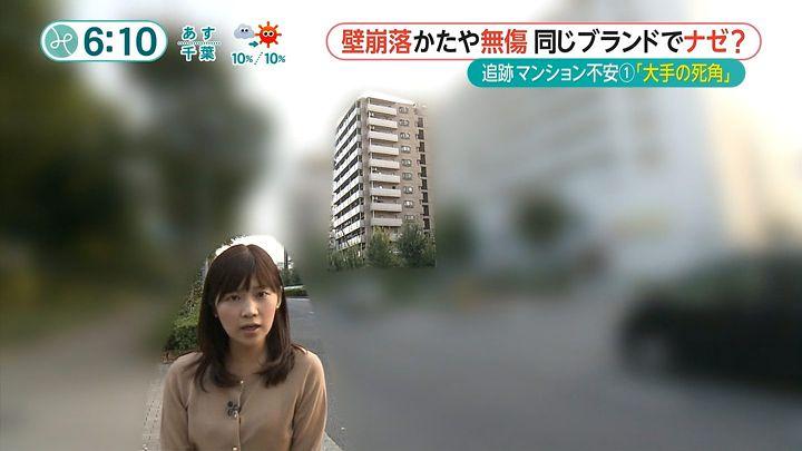 takeuchi20151020_10.jpg