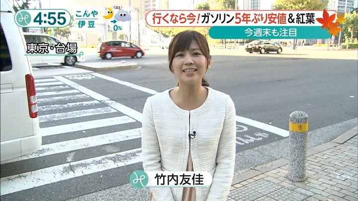 takeuchi20151106_04.jpg