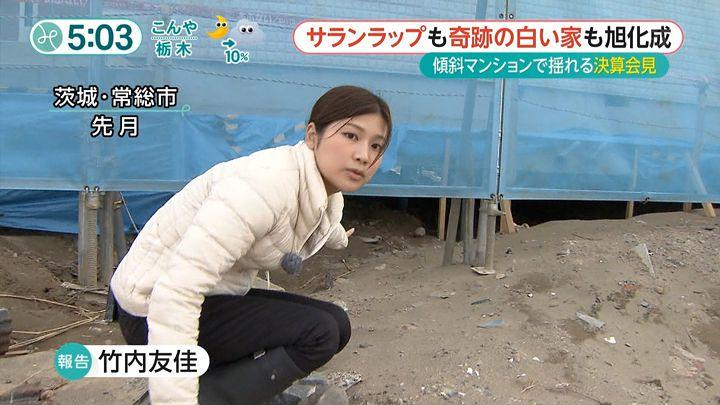 takeuchi20151106_23.jpg