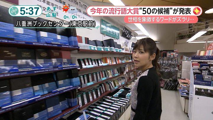 takeuchi20151110_06.jpg