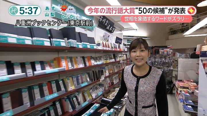 takeuchi20151110_07.jpg