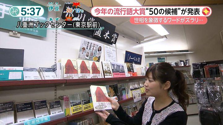 takeuchi20151110_08.jpg