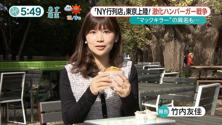 takeuchi20151111_04.jpg