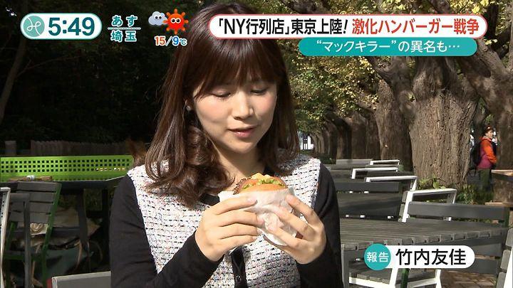 takeuchi20151111_05.jpg