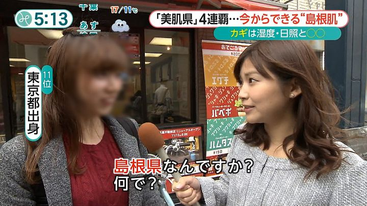 takeuchi20151112_12.jpg