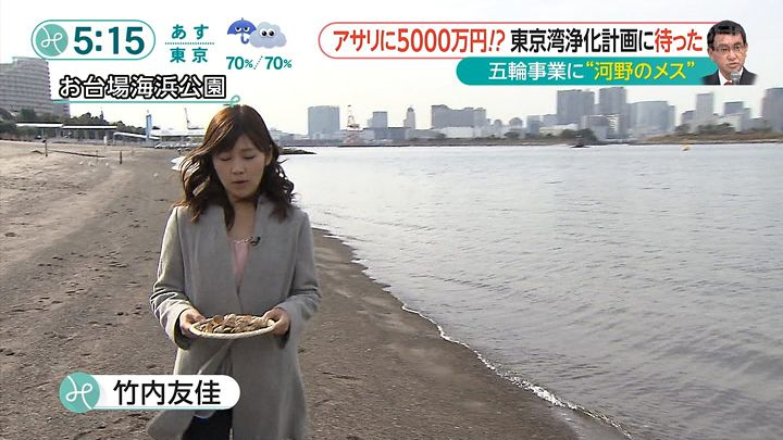 takeuchi20151113_03.jpg