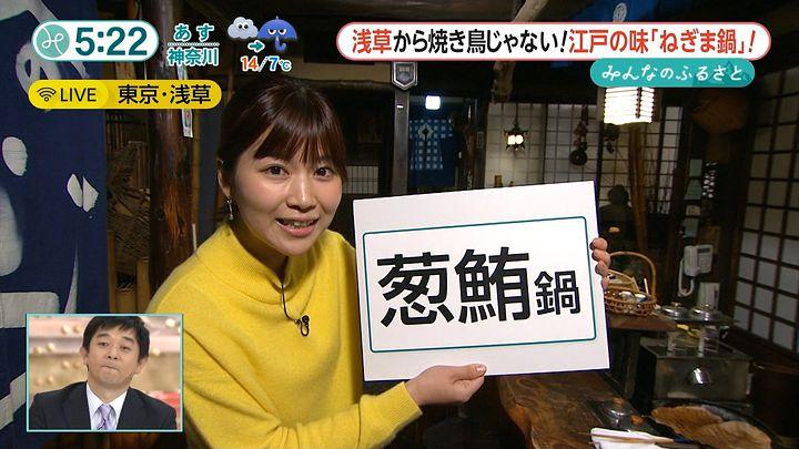 takeuchi20151201_08.jpg
