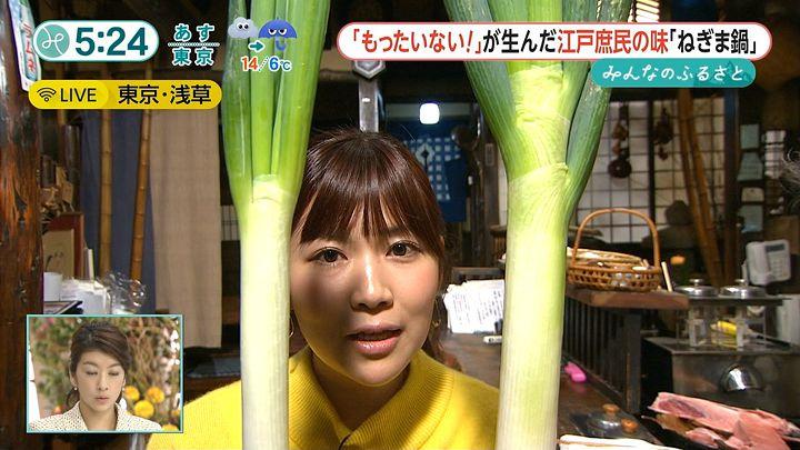 takeuchi20151201_16.jpg