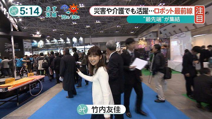 takeuchi20151202_01.jpg