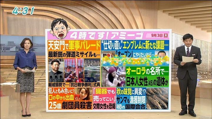 tsubakihara20150903_06.jpg