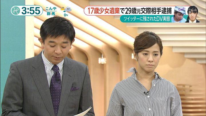 tsubakihara20150930_01.jpg