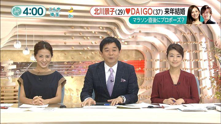 tsubakihara20151008_02.jpg