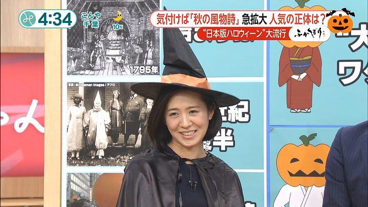 tsubakihara20151026_03.jpg