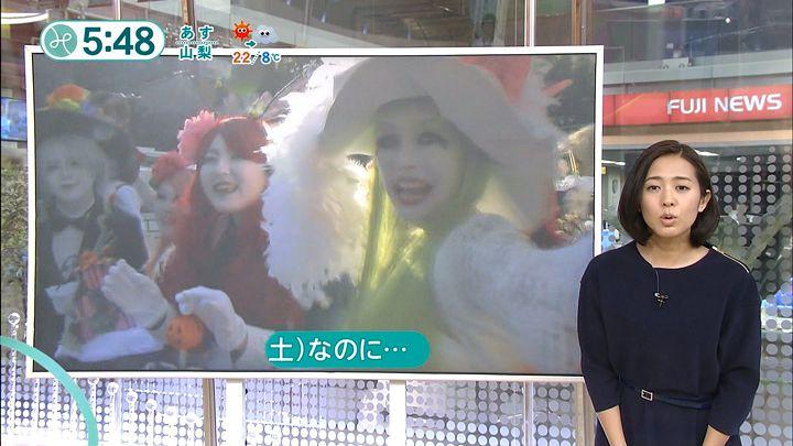 tsubakihara20151026_10.jpg