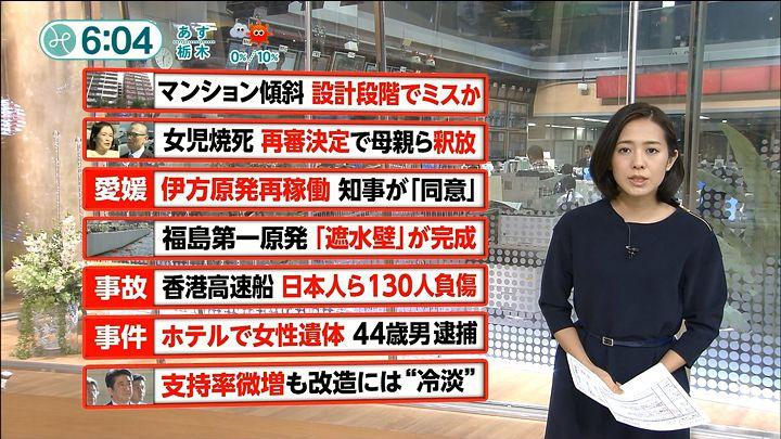 tsubakihara20151026_11.jpg