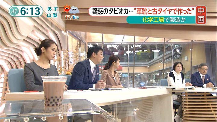tsubakihara20151111_13.jpg