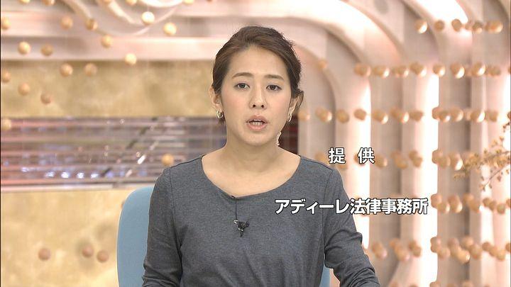 tsubakihara20151111_14.jpg
