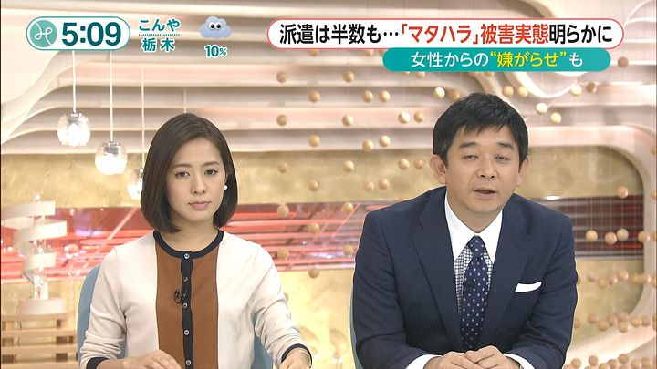 tsubakihara20151112_10.jpg