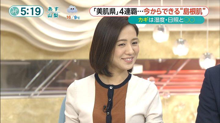 tsubakihara20151112_13.jpg