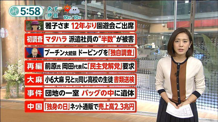tsubakihara20151112_20.jpg
