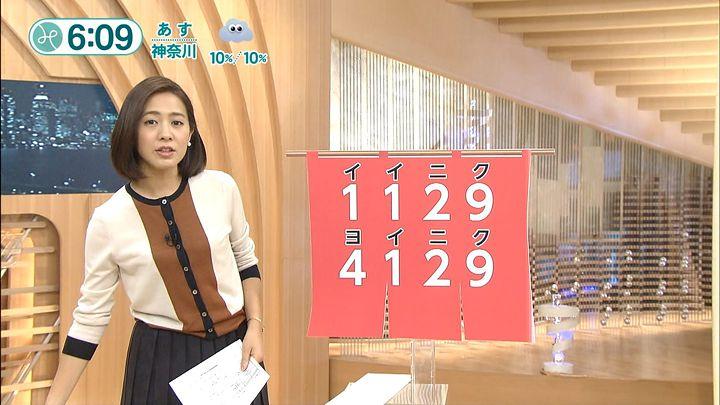 tsubakihara20151112_21.jpg
