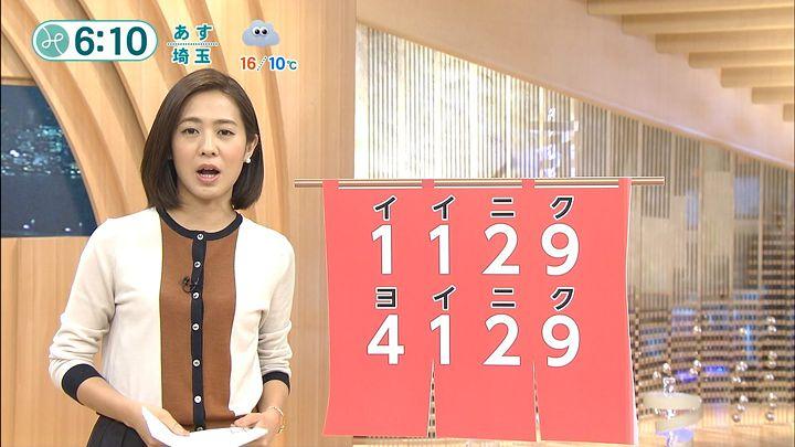 tsubakihara20151112_22.jpg