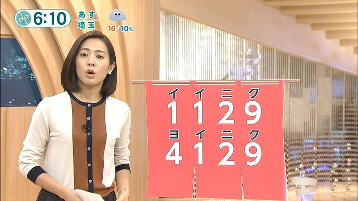 tsubakihara20151112_24.jpg