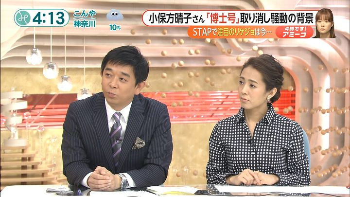 tsubakihara20151113_04.jpg