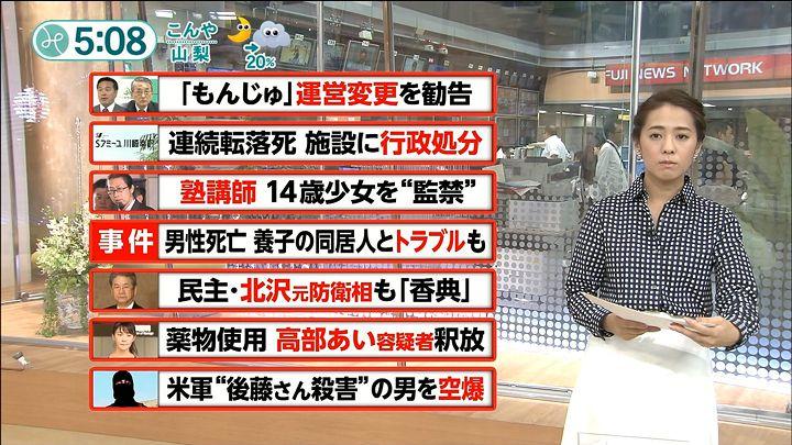 tsubakihara20151113_06.jpg