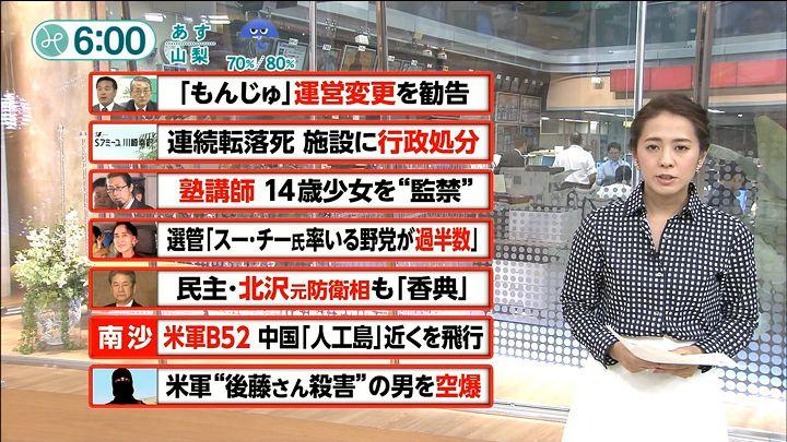 tsubakihara20151113_14.jpg