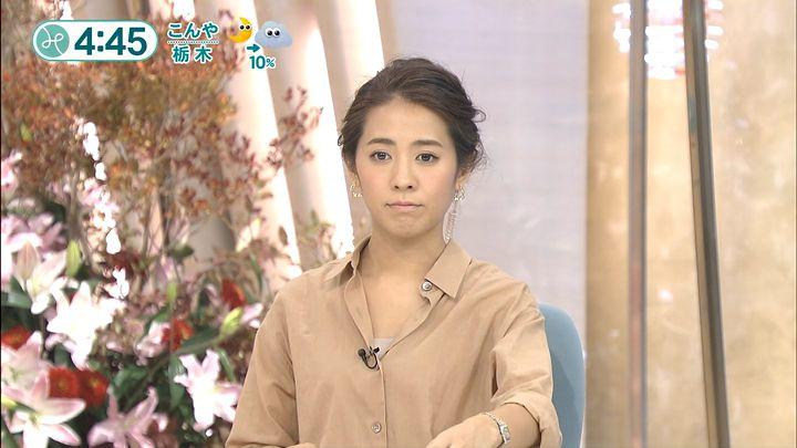 tsubakihara20151119_05.jpg