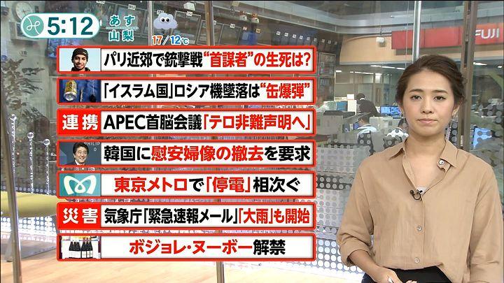 tsubakihara20151119_09.jpg