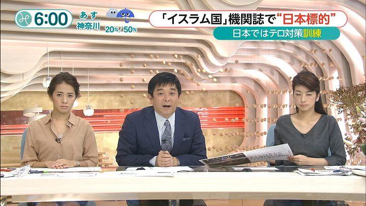 tsubakihara20151119_12.jpg