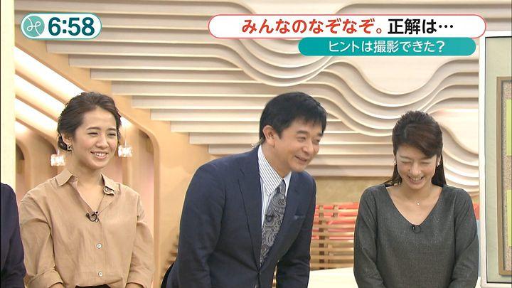 tsubakihara20151119_18.jpg
