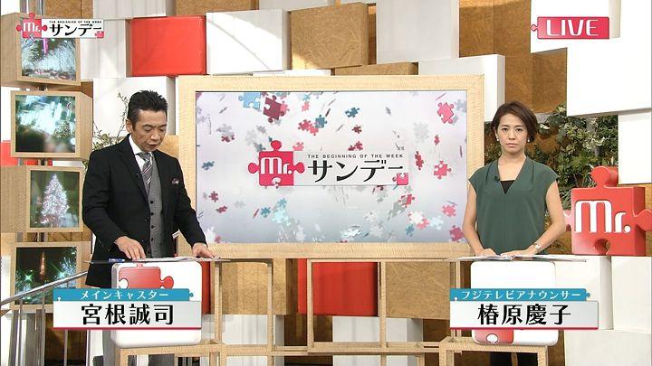 tsubakihara20151206_10.jpg