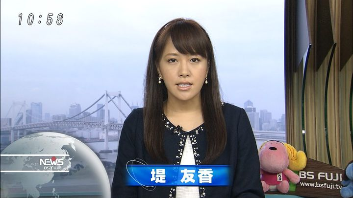 tsutsumiyuka20150913_01.jpg
